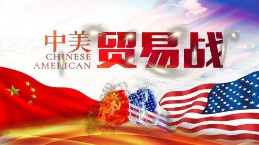 中美贸易谈判最新情况 中美贸易磋商第十一轮即将开始