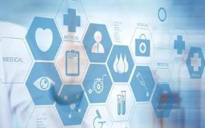 揭开健康科技新机遇,tHIS峰会带你透视产业未来