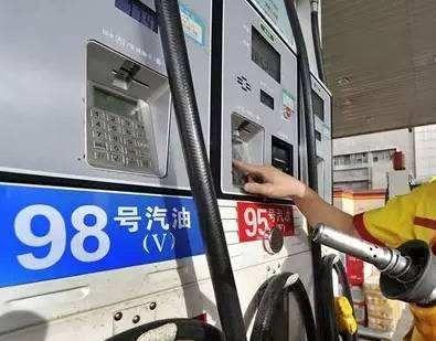 98号汽油多少钱一升 98号汽油今日价格(4.25)