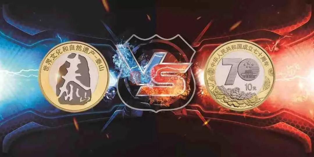 泰山币和建国70周年币谁更火 建国70周年纪念币何时发行