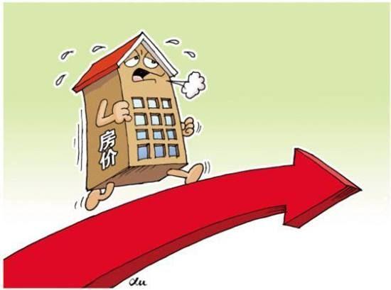 房价走势最新消息:未来两三个月房价上涨将缓解