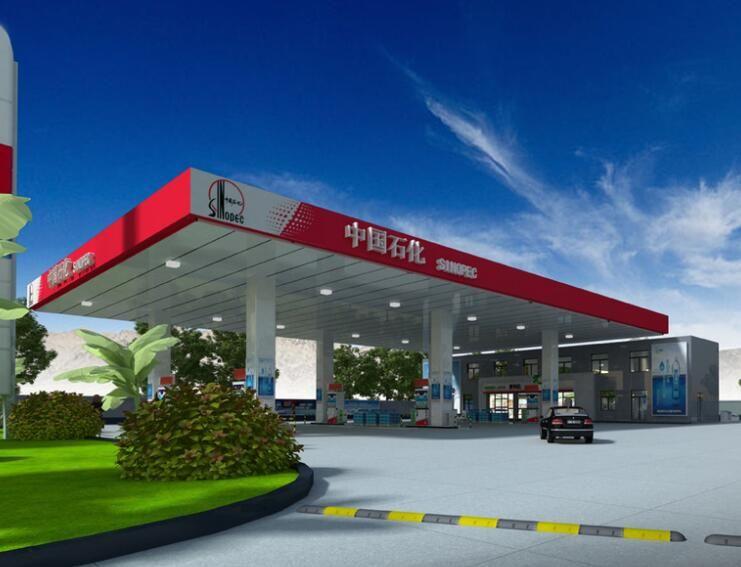 汽油价格调整最新消息  4月26日预计汽柴油价上调108元/吨