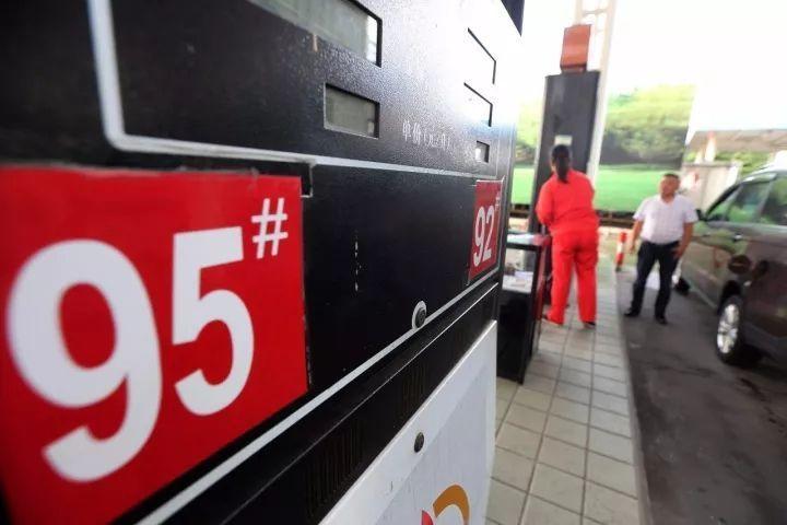 今日油价查询 4月18日全国95号汽油最新价格一览