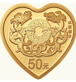 央行心形纪念币预约官网入口 心形纪念币发行量多少