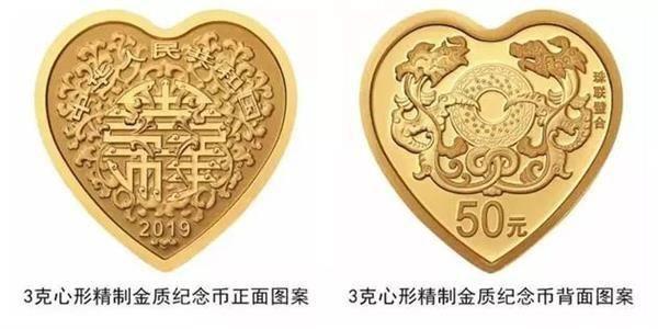 心形纪念币今天还能预约吗 2019吉祥文化金银币怎么预约