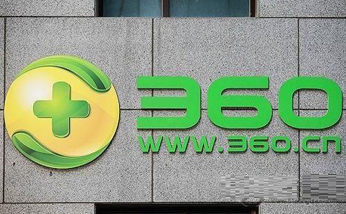360金融公布2018年报 360金融2018年财务数据如何?