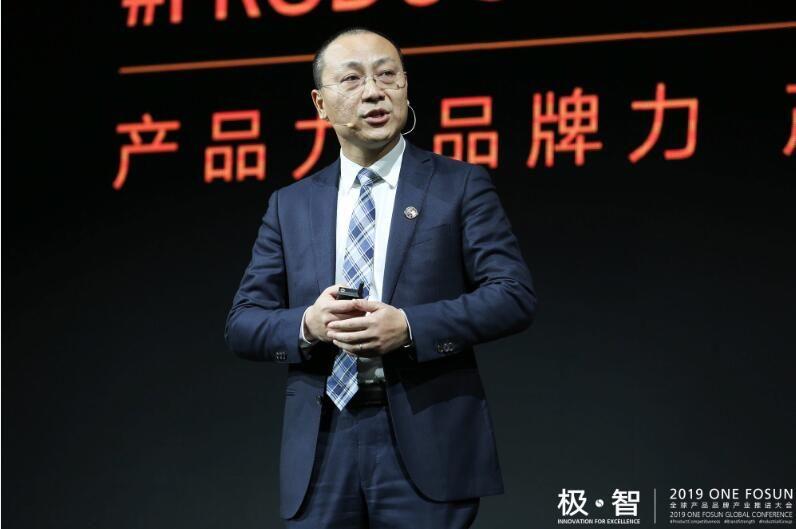 龚平:复星康养——做中国健康养老产业的领跑者