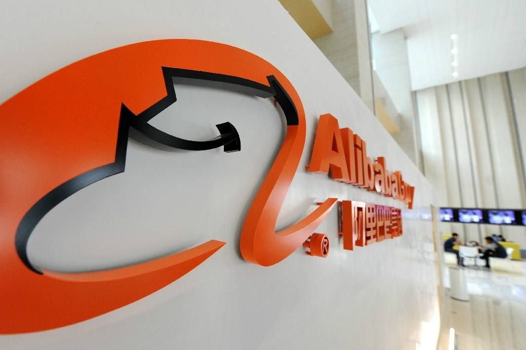 Altaba基金董事会批准清算解散计划 阿里巴巴股价下跌