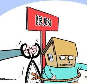2018沈阳限购政策:沈阳房产限购最新政策解读