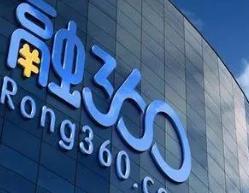 2018年融360Q4营收7.4亿创新高 叶大清发内部信