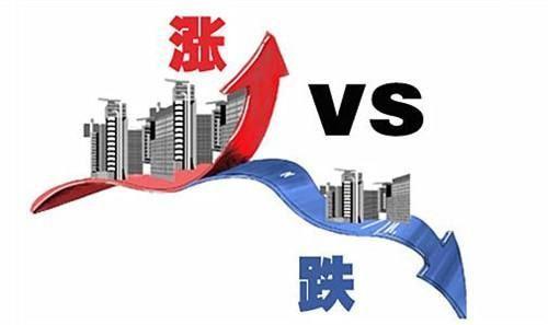 西安房价2次大涨盘点 2018下半年房价还会涨?