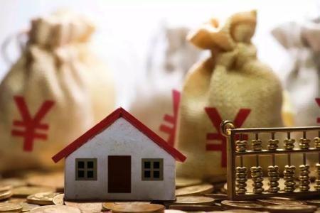 西安房价走势2018:二手房下半年还有上涨空间?