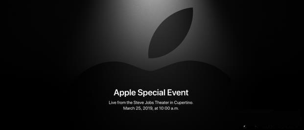 2019苹果春季发布会今晚召开 春季发布会内容预测