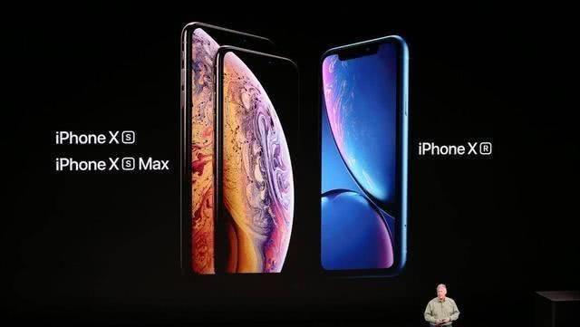 新iphone手机价格公布 三款新iphone怎么样?