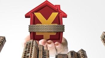 地价10年暴涨4倍的背后 中国房价涨跌的秘密