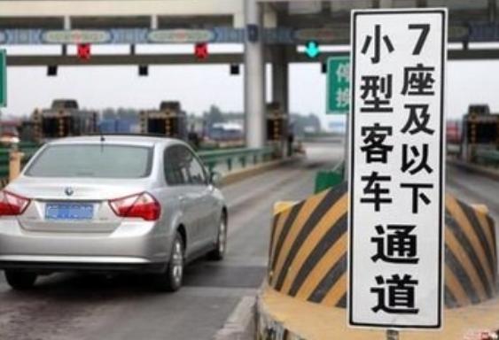 五一放假高速是否免费 2019五一放假安排调整